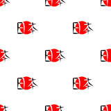 Het woord Japan geschreven hiërogliefen en rode zon royalty-vrije illustratie