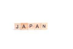 Het woord van JAPAN op vierkante tegel Royalty-vrije Stock Fotografie