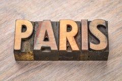 Het woordsamenvatting van Parijs in houten type Royalty-vrije Stock Foto's