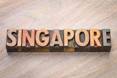 Het woordsamenvatting van Singapore in houten type Royalty-vrije Stock Foto