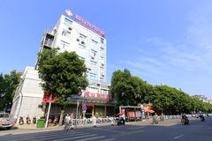 Het Xiandaiziekenhuis van fuan stad, fujian provincie, China Royalty-vrije Stock Foto