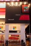 Het Zandige af en toe Vierkant van de orkaan - de Opslag van Microsoft Royalty-vrije Stock Foto's