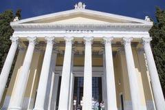 Het Zappeion-Paleis in Athene Stock Afbeeldingen