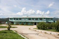 Het ziekenhuis in Trinidad (Cuba) Stock Foto