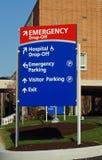 Het ziekenhuisteken Royalty-vrije Stock Afbeelding
