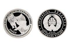 Het zilveren kampioenschap van de muntstuk biathlon wereld royalty-vrije stock afbeelding