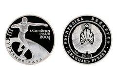 Het zilveren kampioenschap van de muntstuk biathlon wereld royalty-vrije stock afbeeldingen