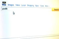 Het zoeken naar winst Stock Fotografie