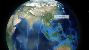 Het zoemen door ruimte aan een plaats in Bolanimatie - Kambodja stock illustratie