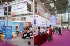 2016 het Zuidelijke de Automatiseringstentoonstelling van China Internationale Industriële Openen Stock Fotografie