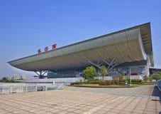 Het Zuidenstation van Tchang-cha Stock Foto