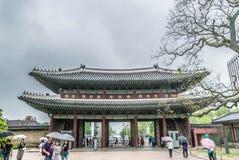 Heungnyemun gate of Gyeongbokgung palace in Seoul. royalty free stock photos