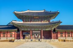 Heungnyemun, Second Inner Gate of Gyeongbokgung stock photos