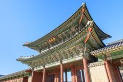 Heungnymun gate stock image