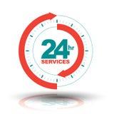 24 heures de bannière de services illustration de vecteur