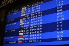 Heures de départ de ligne aérienne Photo libre de droits