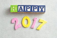 2017 heureux Image libre de droits