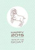 2015 heureux - année de la chèvre Photo stock