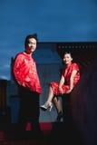 Heureux chinois de couples de mariage dans l'amour Image libre de droits