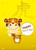 An heureux de tigre Images libres de droits