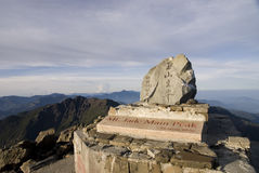 Heuveltop van Mt. jade. Stock Foto