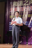 Heweihua, αντιπρόεδρος του πανεπιστημίου nanyang Στοκ φωτογραφία με δικαίωμα ελεύθερης χρήσης