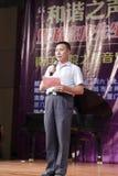 Heweihua, ondervoorzitter van nanyanguniversiteit Royalty-vrije Stock Foto