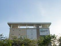 Hewlett Packard företag på Cyberjaya Malaysia Arkivbilder