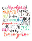 Hey Howdy Hello. Hello in different languages with watercolors royalty free illustration