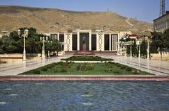 Heydar Aliev park in Lokbatan near Baku. Azerbaijan Stock Photo