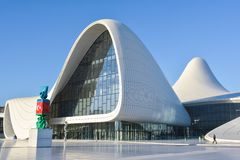 Heydar Aliyev Center, Baku, Azerbaijan Royalty Free Stock Photography