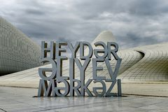 Heydar Aliyev Center in Baku, wolkiges Wetter Lizenzfreies Stockbild