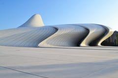 Heydar Aliyev Center. Exhibition gallery in Baku Royalty Free Stock Photos