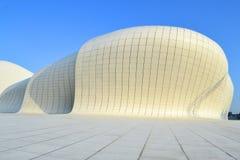 Heydar Aliyev Center. Exhibition gallery in Baku Stock Photo