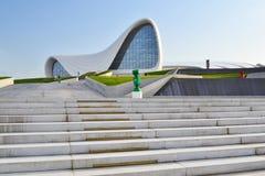 Heydar Aliyev Center. Exhibition gallery in Baku Royalty Free Stock Photography