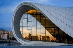 Heydar Aliyev Center fragment Stock Image