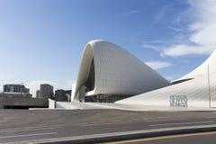 Heydar Aliyev Center i Baku, Azerbajdzjan Heydar Aliyev Center w Royaltyfri Bild