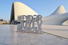 Heydar Aliyev centrum zdjęcia stock