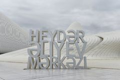Heydar Aliyev centrum w Baku Obraz Royalty Free
