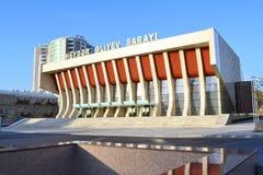 Heydar Aliyev Palace royalty free stock photography