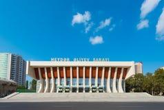 Heydar Aliyev palace Stock Photos