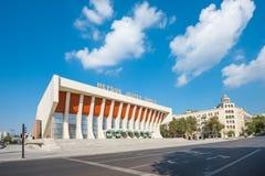 Heydar Aliyev palace Royalty Free Stock Images
