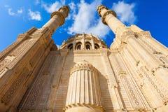Heydar Mosque in Baku. The Heydar Aliyev Mosque in Baku, Azerbaijan Stock Images