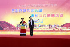 Heyujie de diva et gengchao de tenor chantant l'ashima d'opéra de nationalité de bai Image libre de droits