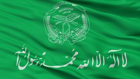 Hezbi Islami Gulbuddin Flag Closeup View illustration de vecteur