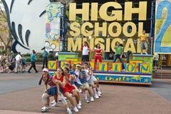 hög musikalisk skola Arkivfoton