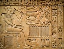 Hiéroglyphe égyptien antique photo stock