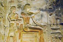 Hiéroglyphe égyptien antique d'artiste, Abydos Image libre de droits