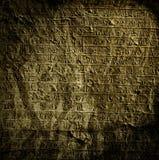 Hiéroglyphes égyptiens. illustration libre de droits