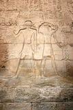 Hiéroglyphes égyptiens. Images libres de droits